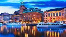 Рига - Стокгольм