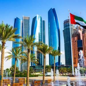 Abū Dabī (Apvienotie Arābu Emirāti)